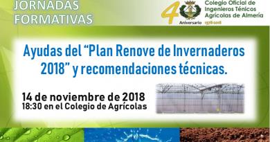 """Jornada formativa sobre las ayudas del """"Plan Renove de invernaderos 2018"""" y recomendaciones técnicas"""